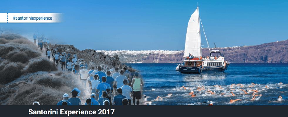 Ξεκίνησαν οι εγγραφές για το Santorini Experience
