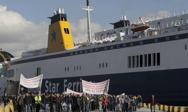 Δεμένα τα πλοία στις 16-17 Μαΐου