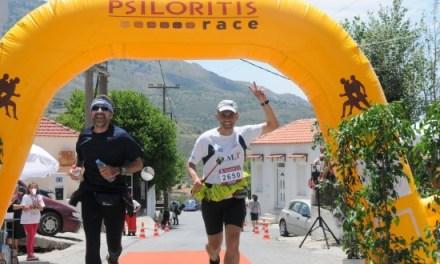 Διεθνείς Ορεινοί Αγώνες Ψηλορείτη, Psiloritis Race