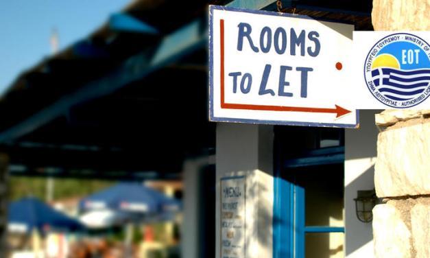 Απλή η λειτουργία τουριστικών καταλυμάτων