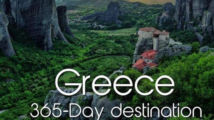 Συνεχίζονται οι βραβεύσεις για το βίντεο παραγωγής του ΕΟΤ «Greece A 365 Day Destination»