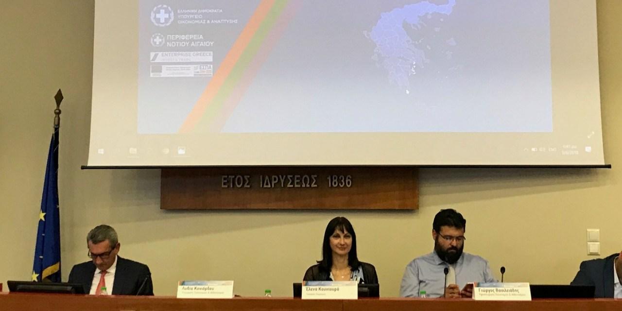 Αναπτυξιακή στρατηγική για ίσες ευκαιρίες στην τουριστική ανάπτυξη των Κυκλάδων»- Ομιλία της Υπουργού Τουρισμού Έλενας Κουντουρά στο 15ο Περιφερειακό Συνέδριο στη Σύρο