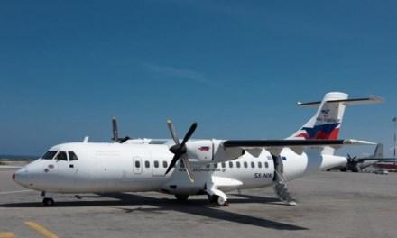 Η Sky Express ανακοίνωσε και επίσημα την πτήση προς τα Γιάννινα!