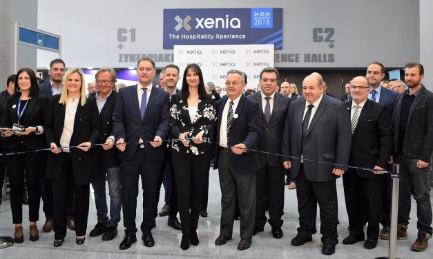 H Υπουργός Τουρισμού Έλενα Κουντουρά εγκαινίασε την έκθεση XENIA 2018 και παρουσίασε στο 2ο Διεθνές Φόρουμ Φιλοξενίας του ΞΕΕ τις νέες νομοθετικές  παρεμβάσεις για την ανάπτυξη του ελληνικού τουρισμού