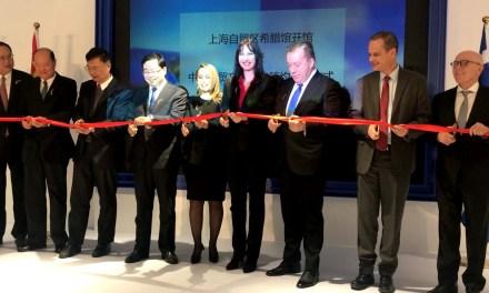 H Υπουργός Τουρισμού Έλενα Κουντουρά εγκαινίασε ως επίτιμη προσκεκλημένη το μόνιμο περίπτερο της Ελλάδας στη Ζώνη Ελεύθερου Εμπορίου της Σαγκάης – Νέες επωφελείς συμφωνίες για το εμπόριο και τον τουρισμό μεταξύ Ελλάδος-Κίνας υπεγράφησαν στο πλαίσιο των εγκαινίων