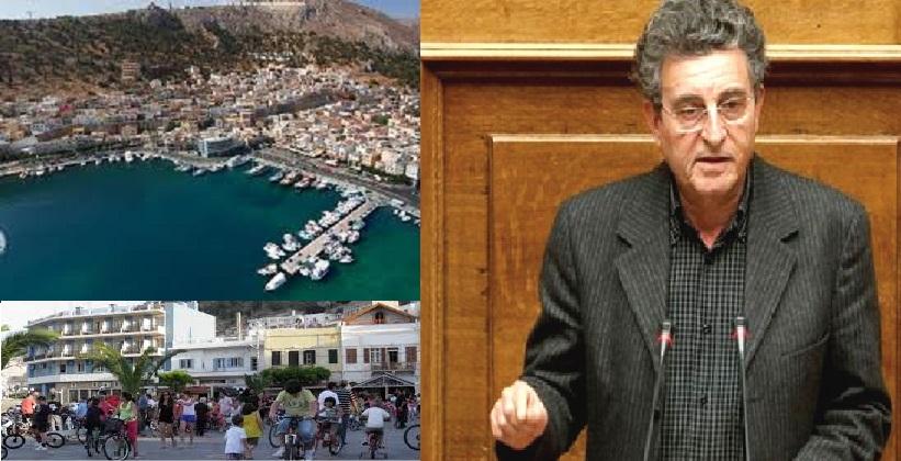 Η. Καματερός: «Τροπολογία για την διαγραφή των προστίμων στην Κεντρική Πλατεία της Καλύμνου»