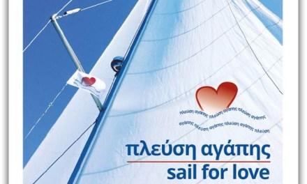 Στα πλαίσια του Yachting Festival η Πλεύση Αγάπης