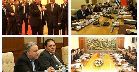 Νέα εποχή και μεγάλη δυναμική στις σχέσεις Ελλάδας -Κίνας