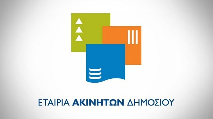 Στον αέρα η νέα εταιρική ιστοσελίδα της ΕΤΑΔ www.etad.gr