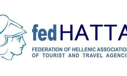 Η FedHATTA προωθεί την Ιορδανία ως προορισμό θρησκευτικού τουρισμού για τους Έλληνες