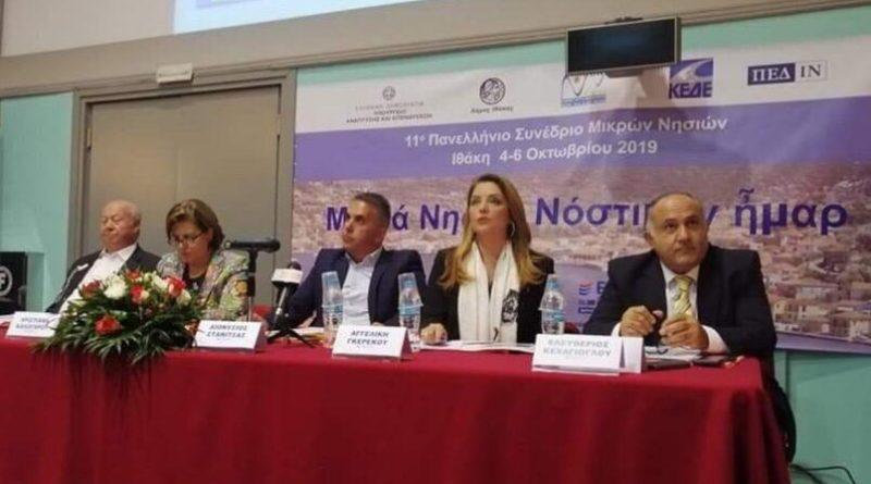 Άντζελα Γκερέκου: «Τα μικρά νησιά, να γίνουν ο μεγάλος πρωταγωνιστής» Η Πρόεδρος του ΕΟΤ στο 11ο Συνέδριο του Δικτύου Μικρών Νησιών