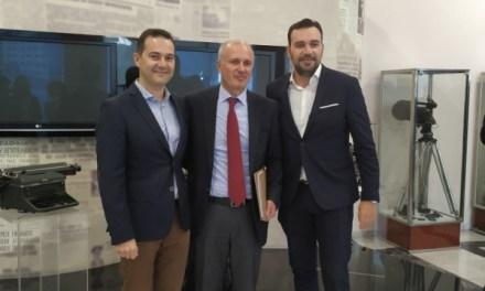 Η Περιφέρεια Κεντρικής Μακεδονίας στην ενημερωτική συνάντηση του Υπουργείου Ψηφιακής Διακυβέρνησης  και του ΕΚΟΜΕ για τη λειτουργία του Εθνικού Δικτύου  των Film Offices