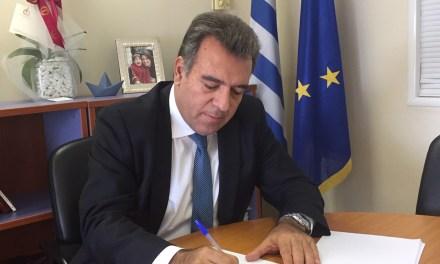 «Ξεκινά η λειτουργία της Σχολής Ξεναγών Θεσσαλονίκης»