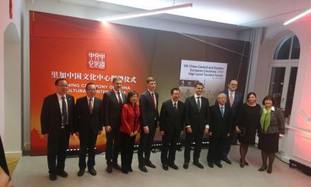 Επαφές του υπουργού Τουρισμού κ. Χάρη Θεοχάρη στη Ρίγα της Λετονίας στο πλαίσιο της Πρωτοβουλίας 17+1