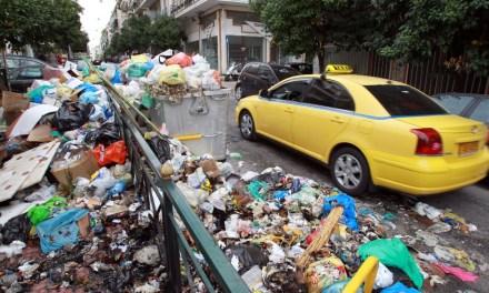 Θερμή παράκληση προς τους δημότες της Αθήνας.