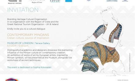 Οι «Σύγχρονοι Μινωίτες» (Contemporary Minoans) ταξιδεύουν από την Κρήτη στο Λονδίνο  5 Νοεμβρίου 2019, Μουσείο Λονδίνου-Με την στήριξη της Περιφέρειας Κρήτης