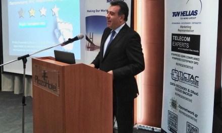 «Ενισχύουμε την ανάπτυξη της ψηφιακής οικονομίας στον τουρισμό και τις υποδομές κυβερνοασφάλειας»