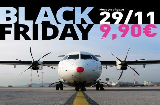 Sky Express: Προσφορές Black Friday από 9,90 ευρώ