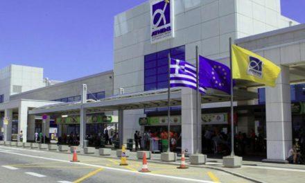 """Στα ευρωπαϊκά αεροδρόμια με τη μεγαλύτερη αύξηση επιβατών το """"Ελ. Βενιζέλος"""""""