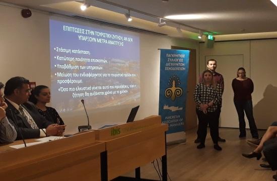 Τι συζητήθηκε στην μηνιαία ολομέλεια του Παγκρήτιου Συλλόγου Διευθυντών Ξενοδοχείων