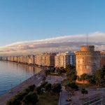 Η Θεσσαλονίκη συστήνεται ως city break προορισμός στους Ρουμάνους τουρίστες