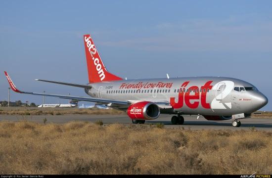 Με μειωμένες πληρότητες θα πετούν τα αεροσκάφη της easyJet