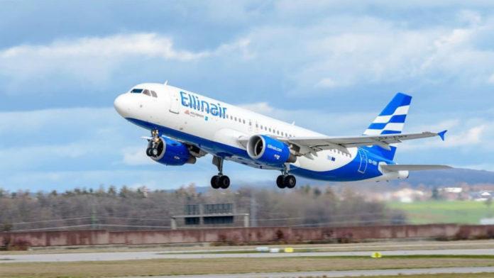 Τέλος στα δωρεάν γεύματα στις περισσότερες πτήσεις της βάζει η Ellinair