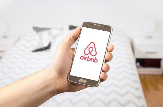 Airbnb: Ακυρώσεις χωρίς χρέωση λόγω του κορωνοϊού
