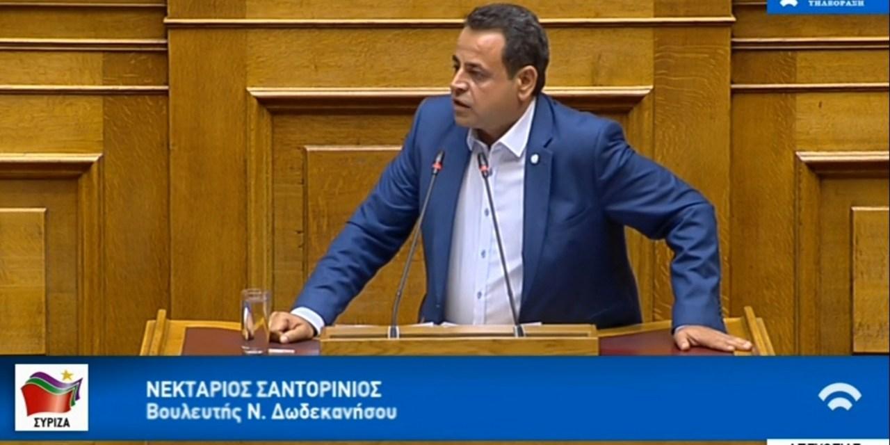 «Ν. Σαντορινιός: Εξηγήσεις πρέπει να δώσει το Υπουργείο Ναυτιλίας για τις μεγάλες καθυστερήσεις στις πληρωμές του Μεταφορικού Ισοδύναμου»