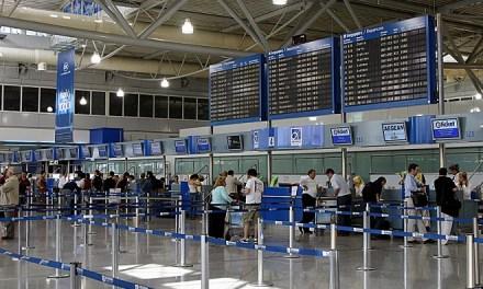 Άνοδος 2,8% στην επιβατική κίνηση του Διεθνούς Αερολιμένα Αθηνών τον Φεβρουάριο του 2020