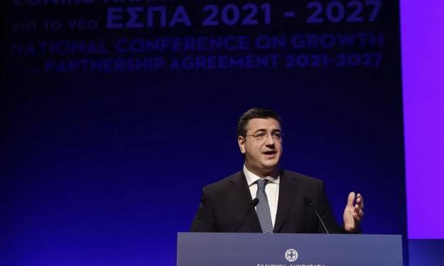 Α. Τζιτζικώστας: Πράσινη και έξυπνη περιφέρεια ως το 2030 με το νέο ΕΣΠΑ των 1,4 δις.