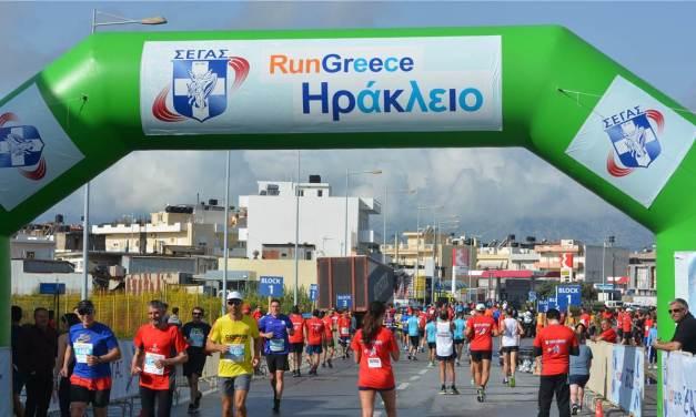 Αναβολή του αγώνα RUN GREECE Ηράκλειο