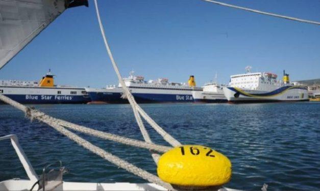 Νέα 24ωρη απεργία , Δεμένα ξανά τα πλοία στα λιμάνια την Τετάρτη