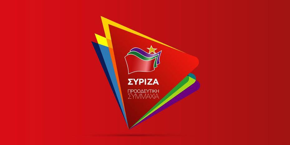 Προτάσεις ΣΥΡΙΖΑ για τον Τουρισμό, κορμός των οποίων παρουσιάστηκε κατά τη συνέντευξη τύπου του Προέδρου Αλέξη Τσίπρα