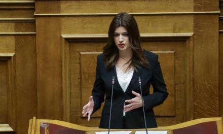 Κ.Νοτοπούλου: Ο υπουργός Τουρισμού ξεχνάει τους εργαζόμενους στον τουρισμό ή αδιαφορεί;