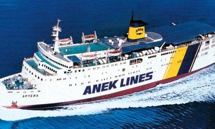ANEK LINES: Ταξιδεύοντας υπεύθυνα στη δημοφιλή Κρήτη