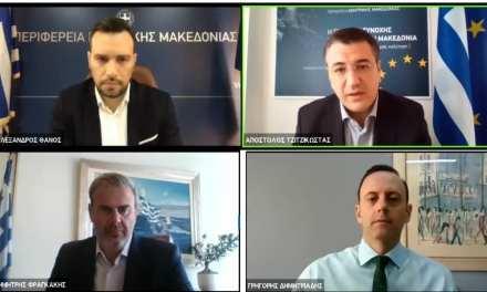 """Έξι κράτη """"ετοιμάζουν βαλίτσες¨ για την Κεντρική Μακεδονία"""