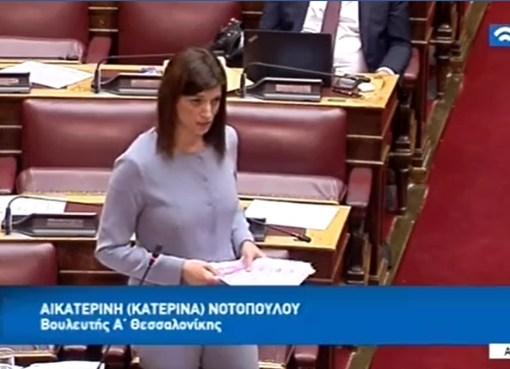Δριμεία επίθεση κατά της πολιτικής που ασκεί η κυβέρνηση της ΝΔ στο θέμα του τουρισμού.Εξαπέλυσε η Τομεάρχης Τουρισμού της ΚΟ του ΣΥΡΙΖΑ και Βουλευτής 'Α Θεσσαλονίκης Κατερίνα Νοτοπούλου