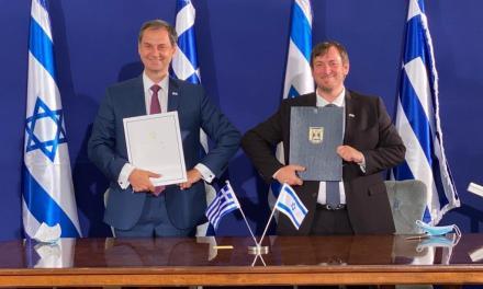 Συμφωνία για ευρεία συνεργασία στον Τουρισμό Ελλάδας- Ισραήλ  -Κοινή δήλωση συνέχισης διαπραγματεύσεων Χ. Θεοχάρη και ισραηλινού ομολόγου του