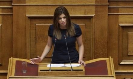 """""""Η Κυβέρνηση προσπαθεί να αντιμετωπίσει την οικονομική κρίση με μέτρα πρόχειρα και αποσπασματικά, προκαλώντας αβεβαιότητα και χάος"""" Δήλωση της Τομεάρχη Τουρισμού της ΚΟ του ΣΥΡΙΖΑ και Βουλευτή Α' Θεσσαλονίκης Κ. Νοτοπούλου."""