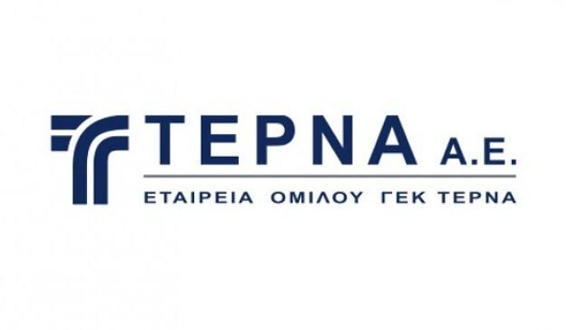 ΓΕΚ ΤΕΡΝΑ: Ξεκινά η δημόσια προσφορά για το ομόλογο 500 εκατ. ευρώ