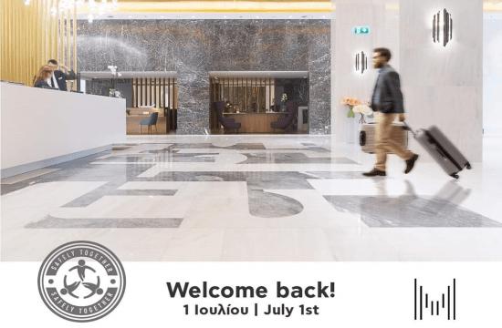 Ανοίγει την 1η Ιουλίου το Makedonia Palace