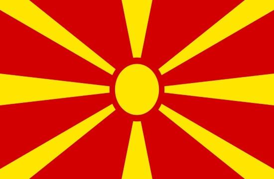 H Bόρεια Μακεδονία ανοίγει σύνορα και αεροδρόμια