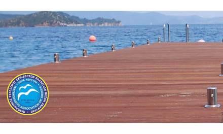 Έκδοση Κανονιστικών Πράξεων για την Τοποθέτηση και Χρήση Πλωτών Εξεδρών