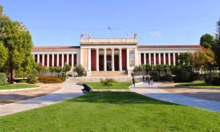 Ολοκληρώθηκε η αναβάθμιση του κήπου του Εθνικού Αρχαιολογικού Μουσείου