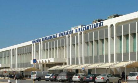 40 πτήσεις στο αεροδρόμιο Ηρακλείου