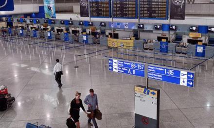 Με αρνητικό τεστ θα εισέρχονται επιβάτες από 7 ακόμη χώρες – Νέες αεροπορικές οδηγίες