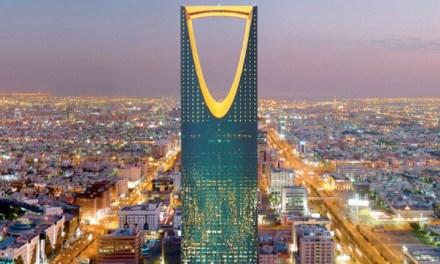 Αισιοδοξία για τον τουρισμό της Σαουδικής Αραβίας