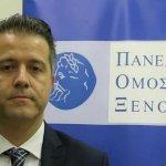 Πρόβλεψη στα προγράμματα στήριξης για τις λύσεις εργασιακών συμβάσεων, που δεν συνιστούν απόλυση, ζητεί η ΠΟΞ