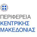 Ανακοίνωση από την Αυτοτελή Διεύθυνση Πολιτικής Προστασίας της Περιφέρειας Κεντρικής Μακεδονίας